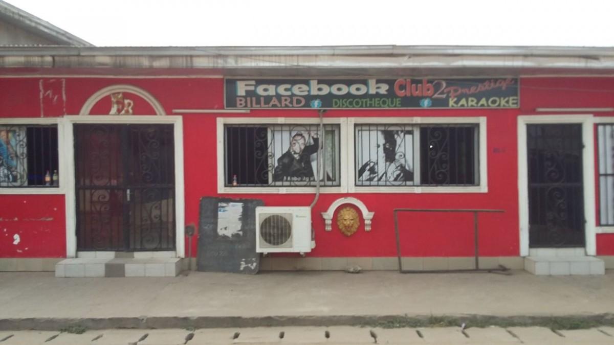 Bar facebook - Bonabéri Douala (Cameroun)