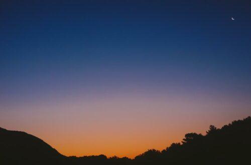 Article : Sénégal – Ramadan : objectif lune