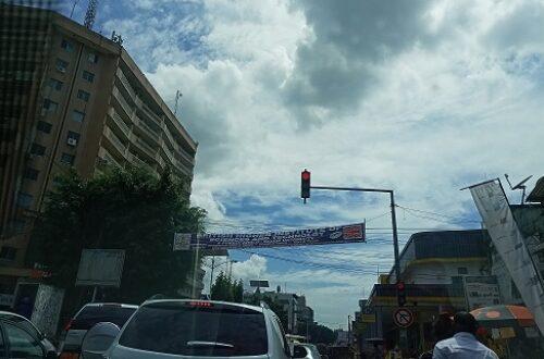 Article : Bienvenue à Douala